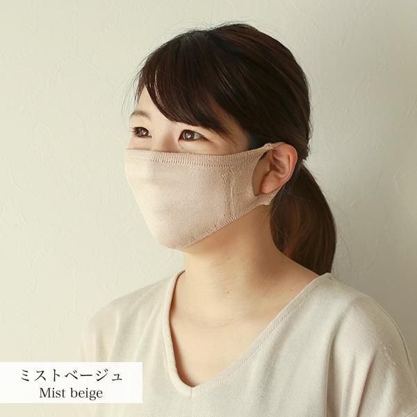 シルク無縫製エレガントマスク ポケット付き
