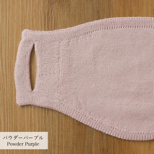 シルク無縫製エレガントマスク ポケット付き(リニューアルデザイン)