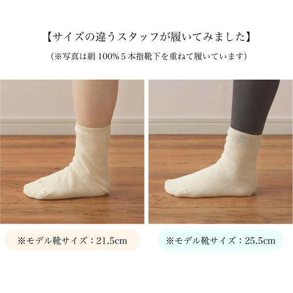 数量限定 オーガニックコットン冷えとり靴下