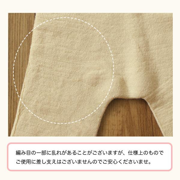 数量限定 カシミール 無縫製 腹巻カバーショーツ