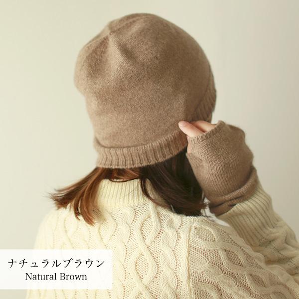 カシミヤ100%ふんわり帽子