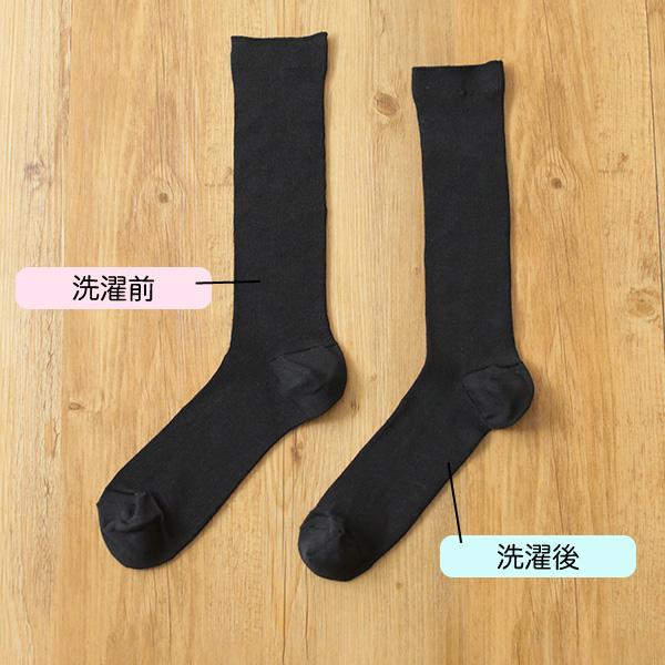 正絹ビジネスソックス(生糸2本巻)