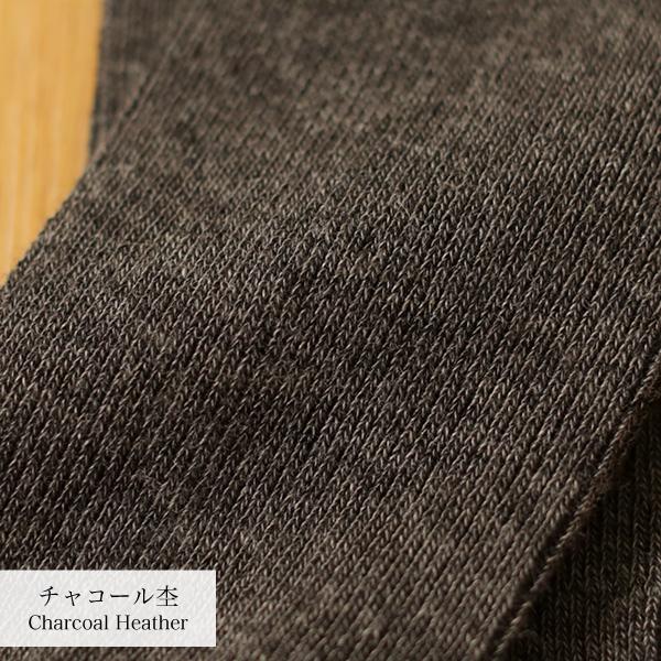 絹&ヤクコットンリブ編み靴下