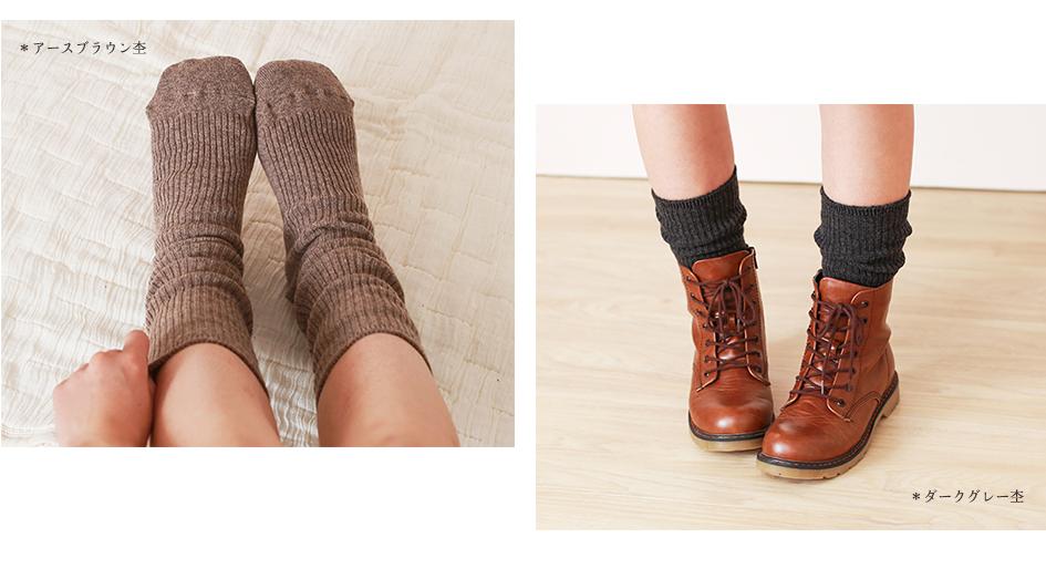 重ね履き用 クィーンウール靴下