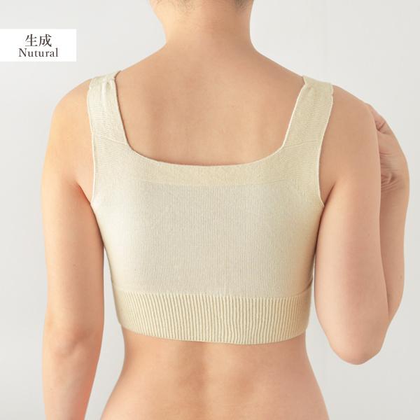 (リニューアル)絹コットン無縫製 らくフィットブラ