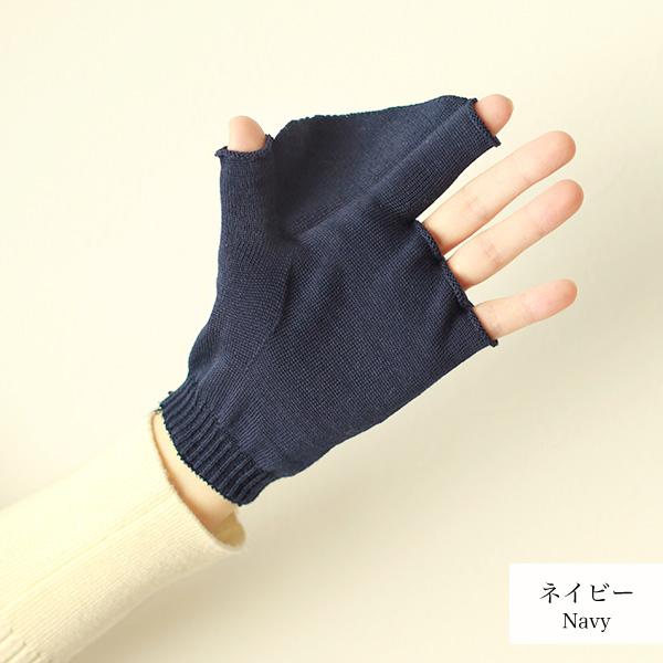 コットンシルク マスク手袋