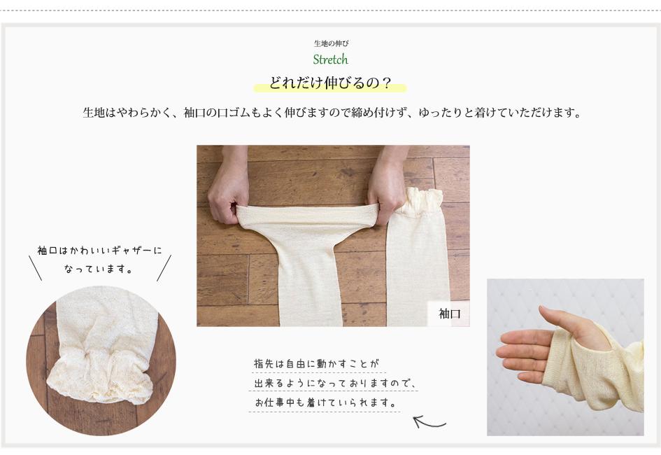 絹100%UVカット ロングスリーブ