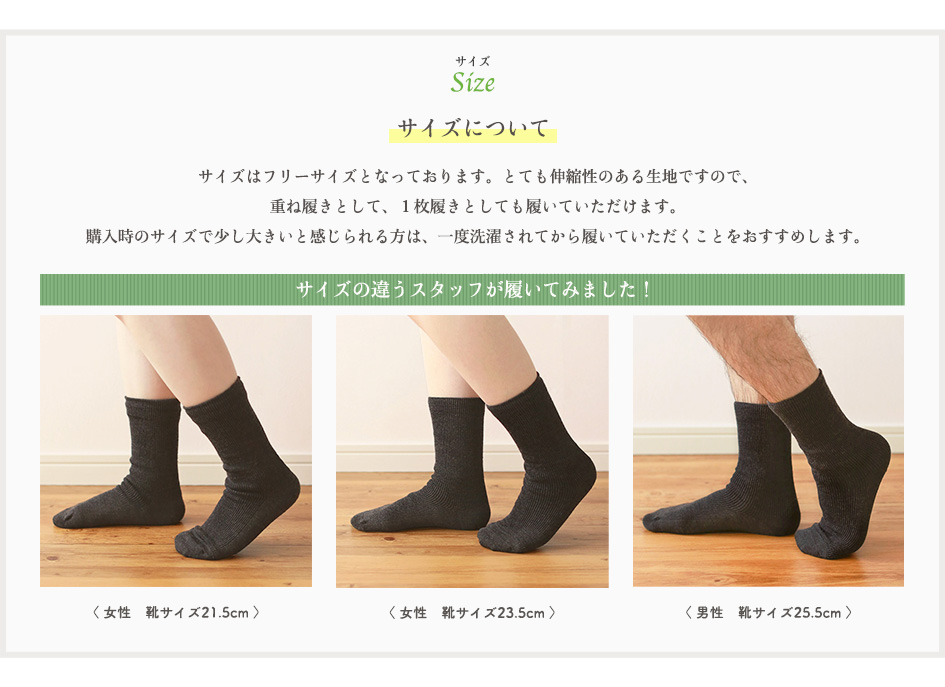 絹ウールリブ編み靴下