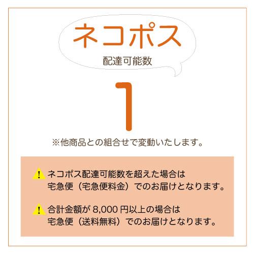 ベルガモット フリーボトムス(縫い目外側)