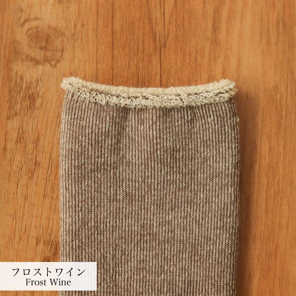 数量限定 絹コットンカシミヤのやわらかな内側パイルソックス