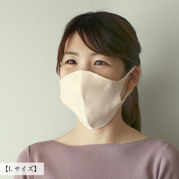 シルク無縫製立体マスク ポケット付き