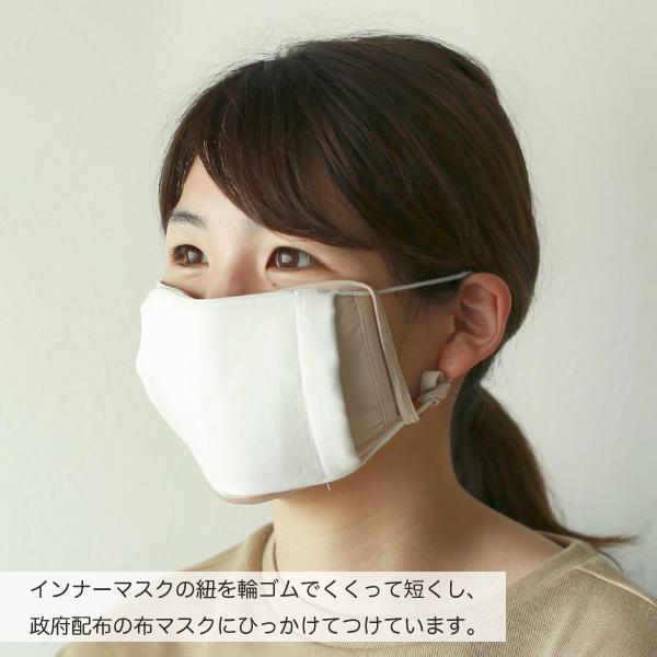 他ブランド 正絹100%シルクニット インナーマスク