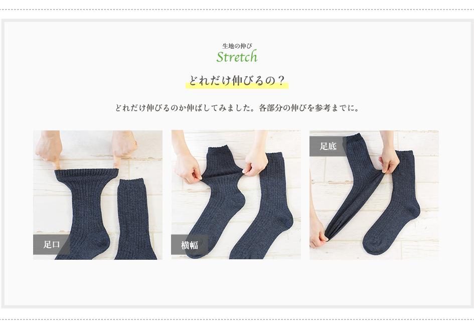 重ね履き用 ウール100%リブ靴下