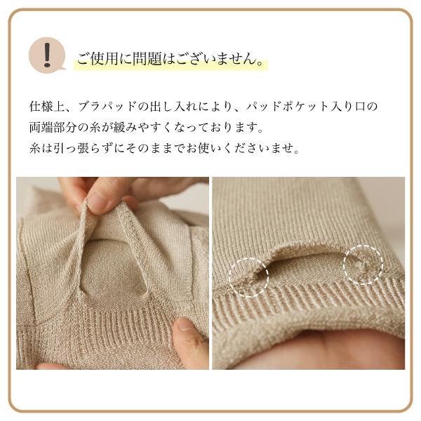 シルク無縫製らくフィット ブラタンクトップ