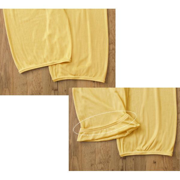 ゴールデンシルク 裾上げペチキュロット