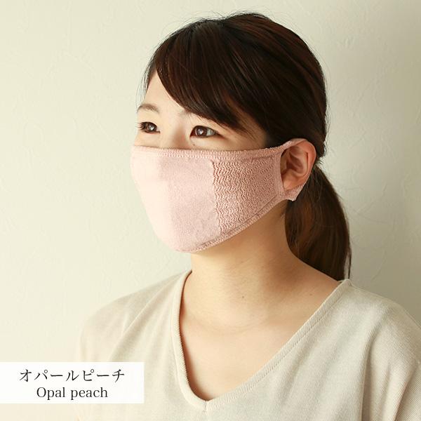 シルク無縫製エレガント透かし編みマスク