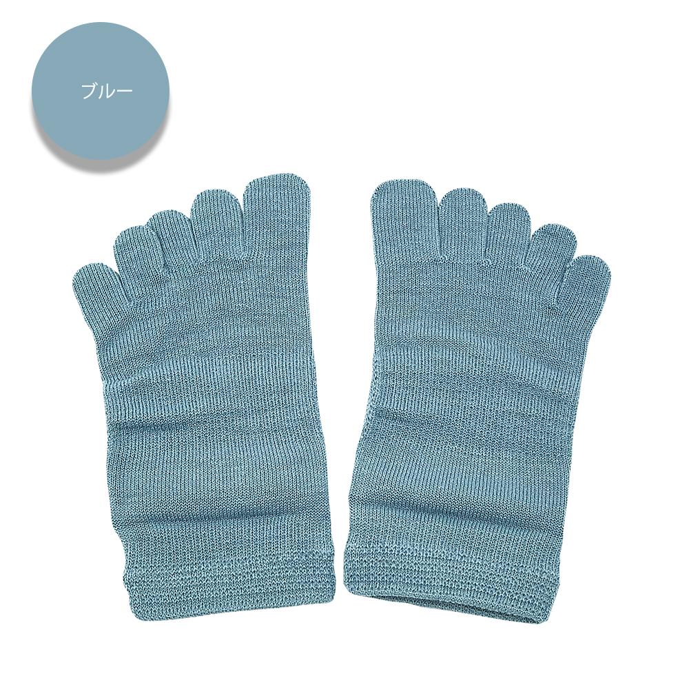 冷え取り靴下 絹木綿スニーカー用ソックス
