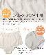 シルク100%はきごこち満点ボクサーショーツ 日本製 シルク ショーツ
