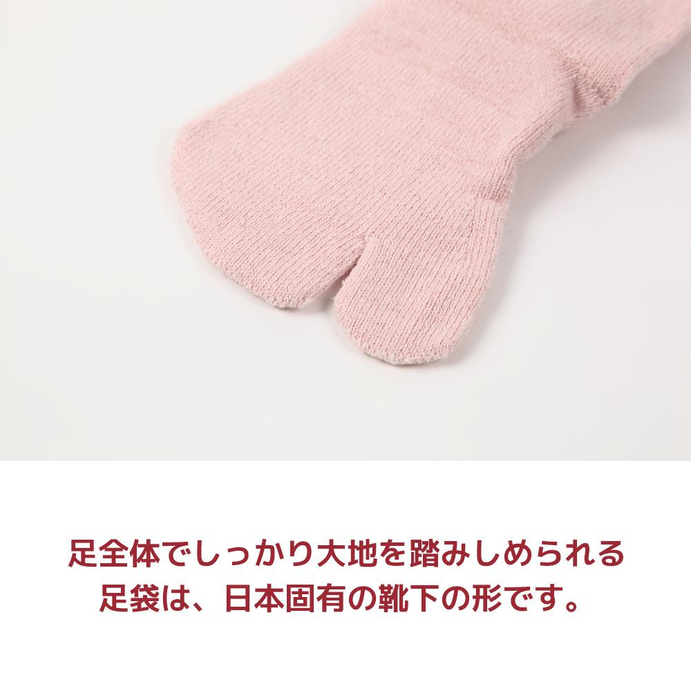 さわやか足袋 シルク&リネン