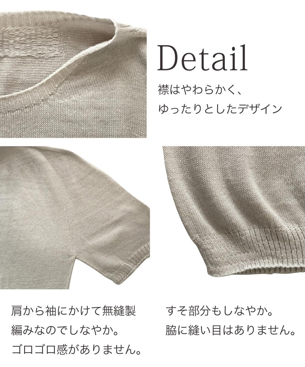 お肌にやさしいシャツ ハイブリッドシルクコットン