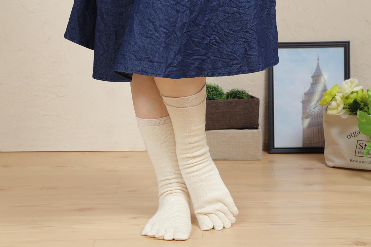 冷え取り靴下 冷えとり道場 3足組 /生成