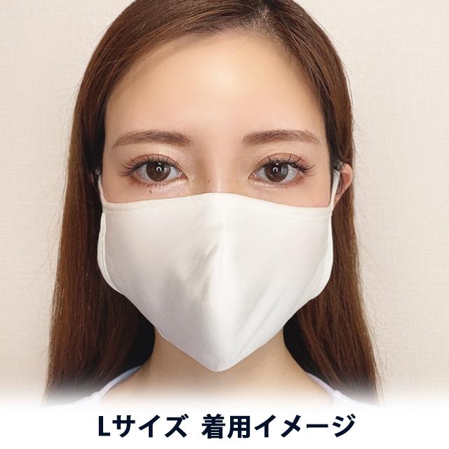 絹100% フェアリーシルクマスク
