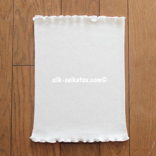 シルクコットンフリル腹巻