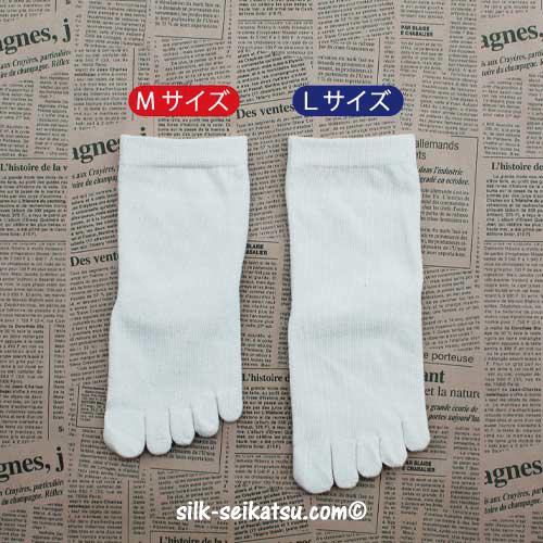 シルク&コットン・ジュニア5本指