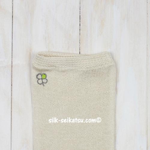シルク(絹紡糸)5本指・フリーサイズ