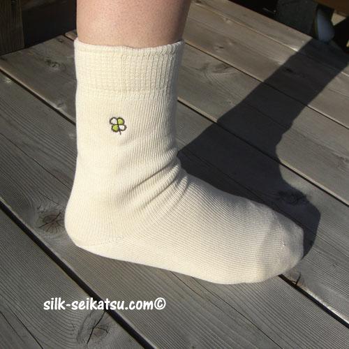 3足重ね靴下