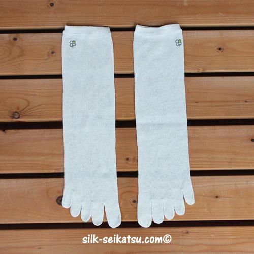 シルク(絹紡糸&中糸)5本指・フリーサイズ