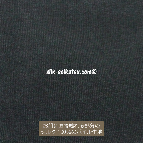 パイル編みシルクタイツ
