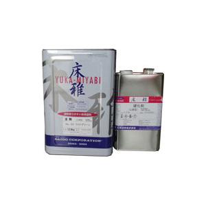 ユカクリート床雅(ゆかみやび)16kgセット(主剤4:硬化剤1)