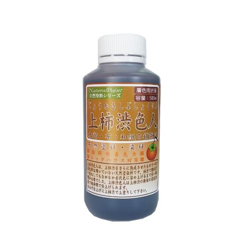 上柿渋色人500ml(Fボトル)
