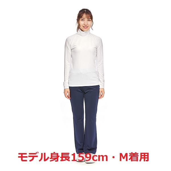 <2021秋冬モデル> STA-U01 女性用 UVカット  長袖インナーシャツ