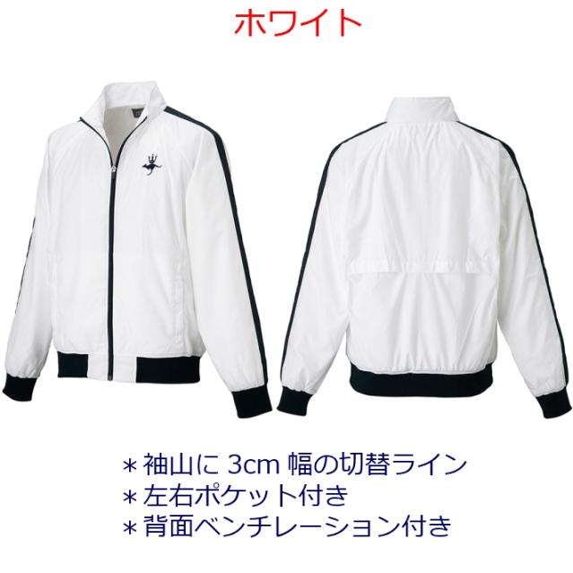 2019秋冬モデル STW-91500 男女兼用 ウォームアップ ジャケット