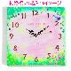 【名入れ】結婚祝/出産祝に:ファブリック掛け時計(幸せの森に住む小鳥)