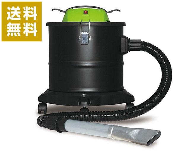 灰清掃専用掃除機 エレファンテN1000  【※代引き不可】【送料無料 ※一部地域を除く】