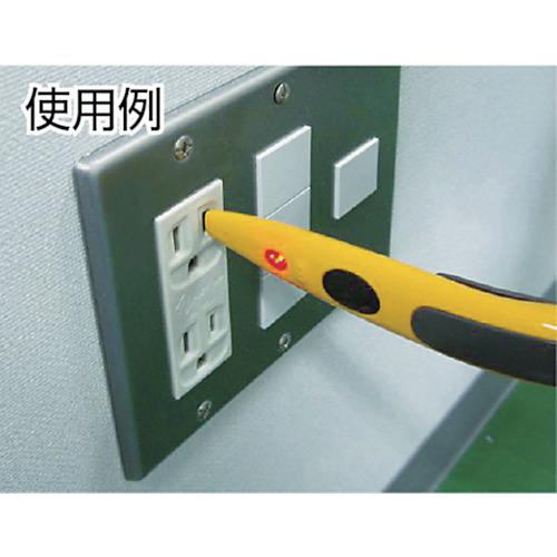 長谷川 低圧交流専用検電器 HTE-610-Y