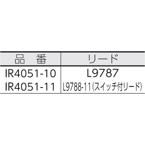 HIOKI 5レンジ絶縁抵抗計 スイッチ付きリード