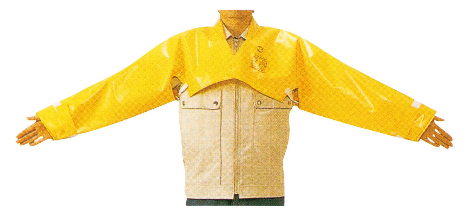 絶縁上衣(一般型)