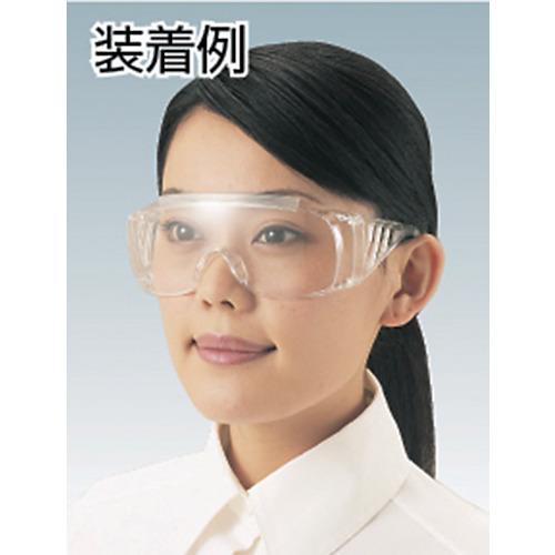 TRUSCO 一眼型サイド付セーフティグラス 透明