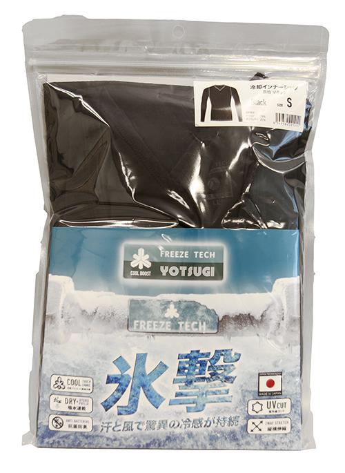 持続冷感空調インナーシャツ Vネック・長袖 フリーズテック(Freeze Tech) 【暑さ対策】
