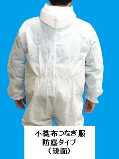 空調インナーファン付き作業服 そよKAZE� 本体のみ