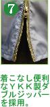 【防寒対策】温丸(ぬくまる)インナー【寒さ対策】