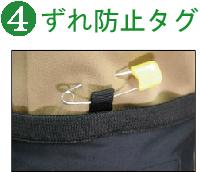 【防寒対策】温丸(ぬくまる)ハンドウォーマー 【寒さ対策】