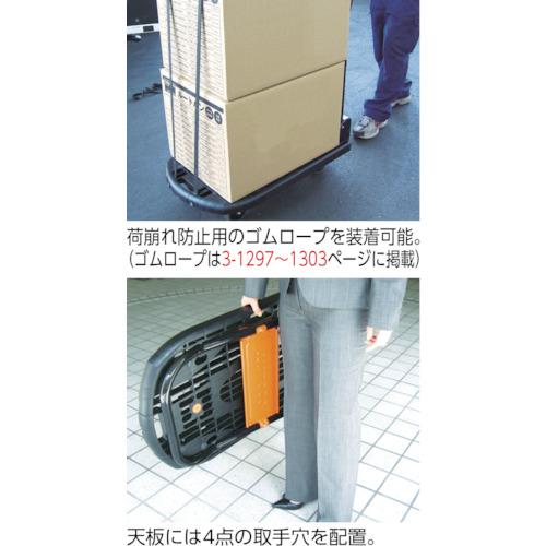 TRUSCO 樹脂台車 カルティオ 折畳 780X490 黒