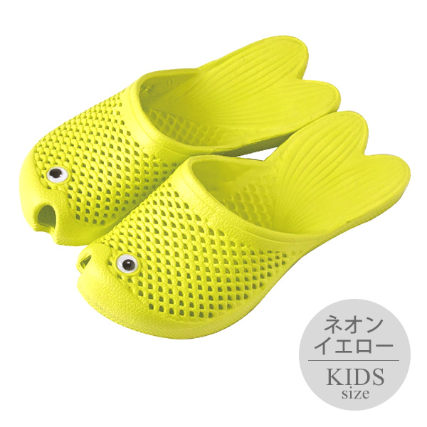 ゴールドフィッシュサンダル ≪キッズサイズ/子ども用≫ 約18cm 金魚 ベランダ アウトドア 海 川