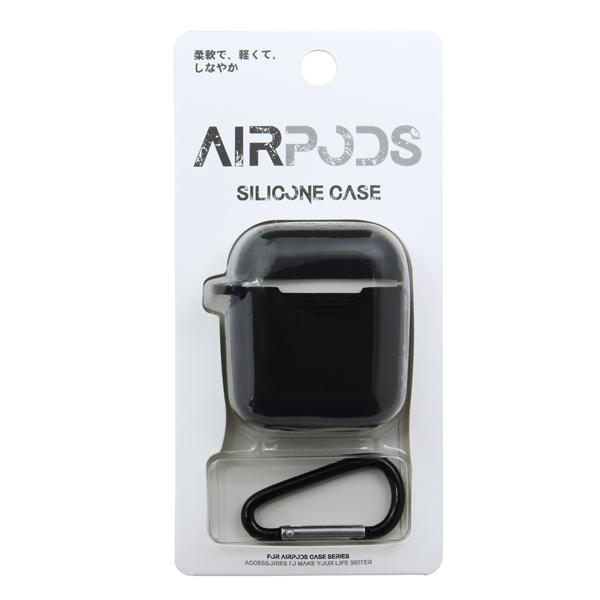 AirPods ケース エアポッズ シリコン iPhone イヤホン アップル Apple メール便OK