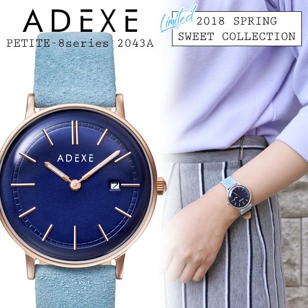 ADEXE アデクス ソーダ PETTIT-8series 2043A 06-JP18MAR